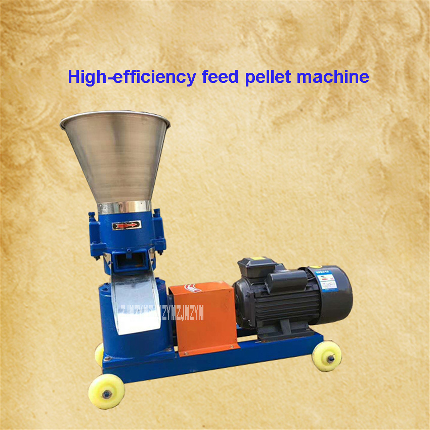 KL-125 Multi-function Feed Granulator High-efficiency Household Animal Feed Food Pellet Making Machine 220V 3KW 60kg/h Hot Sale цена 2017