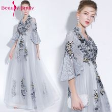 Beauty Emily New Banquet Prom Dress The Bride Simple Grey Lace Long Evening Party Dresses 2018 Robe De Soiree