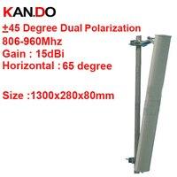 1.3 М длинные 15db двойной поляризация + 45 & 45 градусов 806 960 мГц антенна gsm основание антенны станция использовать gsm и CDMA антенны FDD LTE антенны