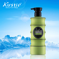 Kustie Natural Cleaning Softening Manicouagan Clay Shower Cream Bath Gel 500ml
