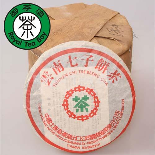 Юньнань гызы Бинг пуэр чай 357