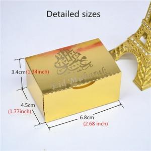 Image 3 - HAOCHU 50pcs Eid Mubarak Candy Box Gold Laser Cut Silver Ramadan Kareem Gift Boxes Muslim Festival Happy EID Party Supplies