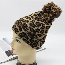 Женские вязаные акриловые шапки с помпоном зимние леопардовым