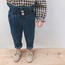 Г. Новое поступление, Осенние хлопковые однотонные универсальные повседневные джинсы с высокой талией узкие брюки для милых и модных маленьких девочек
