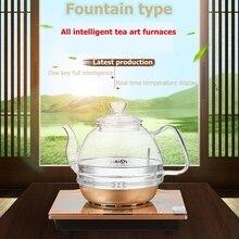 KAMJOVE H7 Intelligent Fountain type Automatic water supply electric tea art stove kettle boil tea health smart electric tea pot