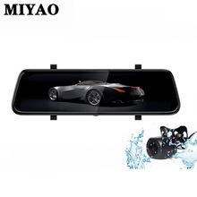 лучшая цена New 9.66 Inches Car Dvr Mirror IPS Touch Screen DVR Camera Dvr Video Recorder HD 1080P Dual Lens Dashcam Night Vision Dash Cam