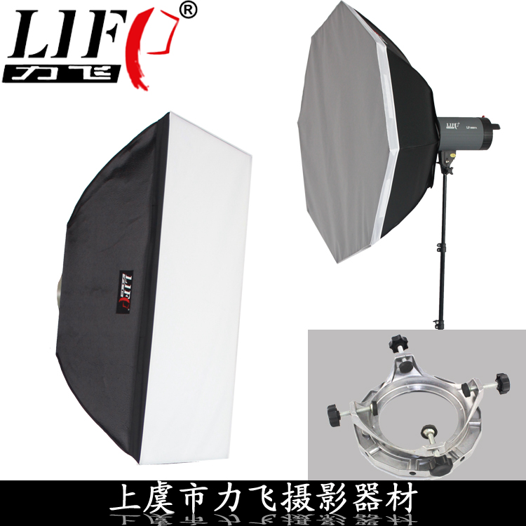 Factory Studio Photo soft box Photography octagonal softbox Quality Choice Photographic Octagon With Excellent Interface CD50 professional photographic equipment camera softbox with light stand photo studio soft box for dslr photography studio light box