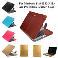 Moda pu leather case capa protetora bolsa capa case para macbook air pro retina 11 12 13 15 polegada case bolsa para laptop
