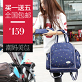 Multifunctional nappy bag large capacity double-shoulder mother bag mother baby bag maternity egregiousness backpack