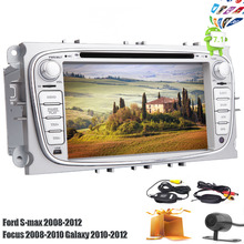 EinCar Android 7.1 Car DVD Player Double Din 7″ Car Stereo GPS Navigation Design For Ford S-max 2008-2012 Focus 2008-2010 Galaxy