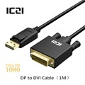ICZI DisplayPort to DVI Cable 1M 1080P @60Hz Gold Plated Male to Male Display Port DP to DVI Adapter for Desktops/Laptops etc