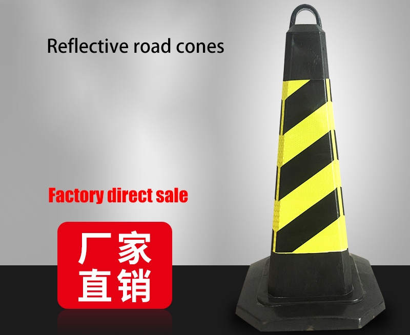 Rubber reflector cone, lifting ring cone, isolating pier roadblock, no parking, warning column, parking pile туфли pier one pier one pi021awuyi57