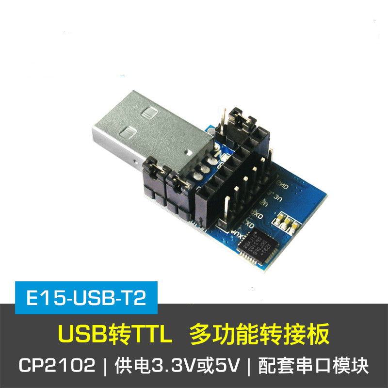 CP2102 2.4G 433M Wireless Serial Module USB to TTL freeshipping rs232 to zigbee wireless module 1 6km cc2530 chip