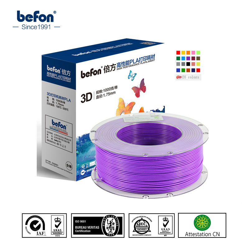 PLA 1.75mm 3D Printer Filament 1kg for Makerport RepRap Transparent Color High Quality Plastic Rubber Consumable Material Befon