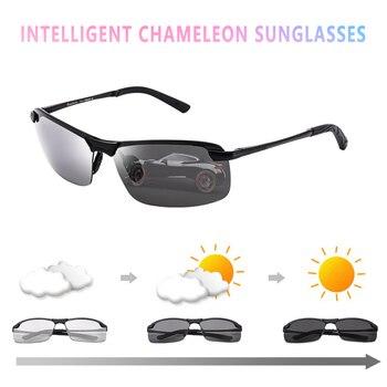Reedoon фотохромные очки поляризованные линза в металлической оправе мужские солнцезащитные очки фирменные очки для вождения очки для Для муж... >> REEDOON Official Store