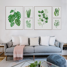 Modern Watercolor Green Leaf Flowers Plant Cottage Canvas Large A4 Print Poster Nordic Wall Picture Home Decor Painting No Frame