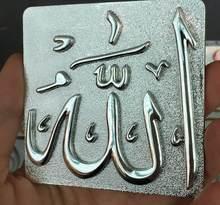 Citaten Filosofie Quran : Hoge kwaliteit peace quotes koop goedkope peace quotes loten van