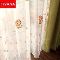 Cartoon Curtain Sheer For Kids Room Embroidered Cartoon Animals Tulle Curtains For Baby Boys Girls Bedroom
