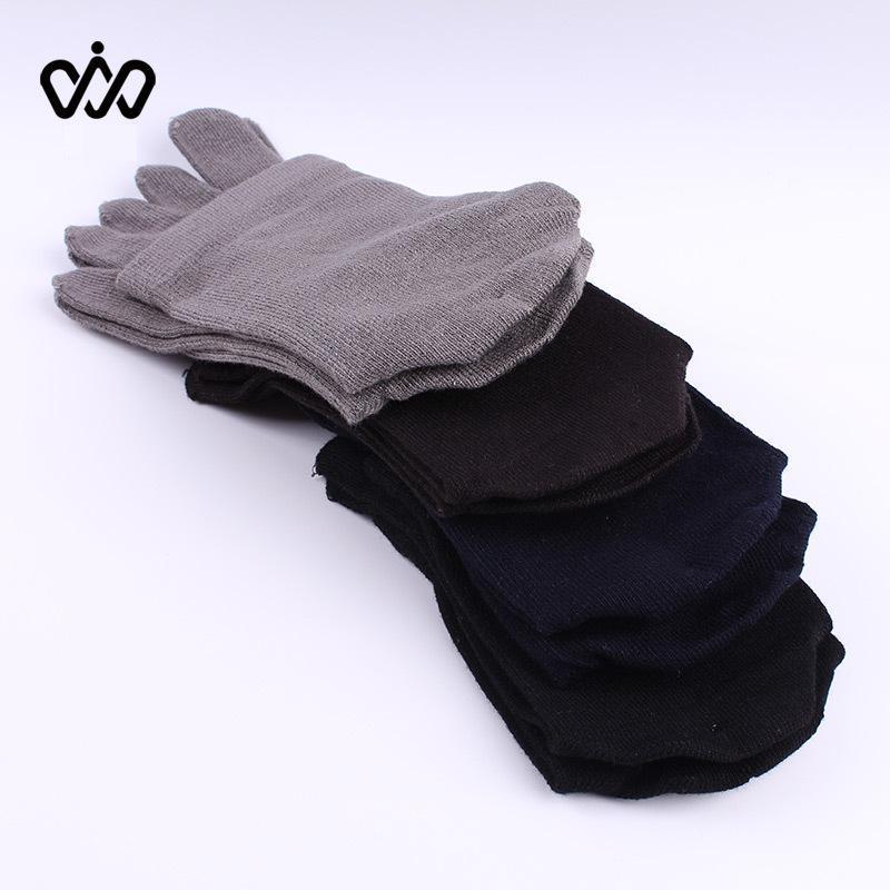 5 Pairs Casual 85% Bamboo Fiber Media Tube Toe Socks