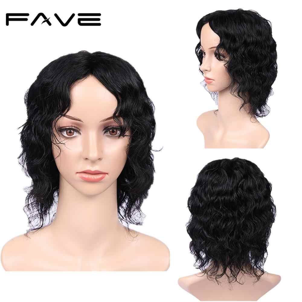 Brazilian Human Hair Wig Remy Short Natural Wave Wigs For Black Woman Finger Wave 6 inches Natural Black Machine Made FAVE Hair