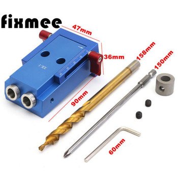 цена на Mini Style Pocket Hole Jig Kit System For Wood Working & Joinery + Step Drill Bit & Accessories Wood Work Tool Set