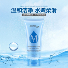 BIOAQUA Natural Sea Water Facial Cleanser Moisturizing Cleaning Skin Care Product