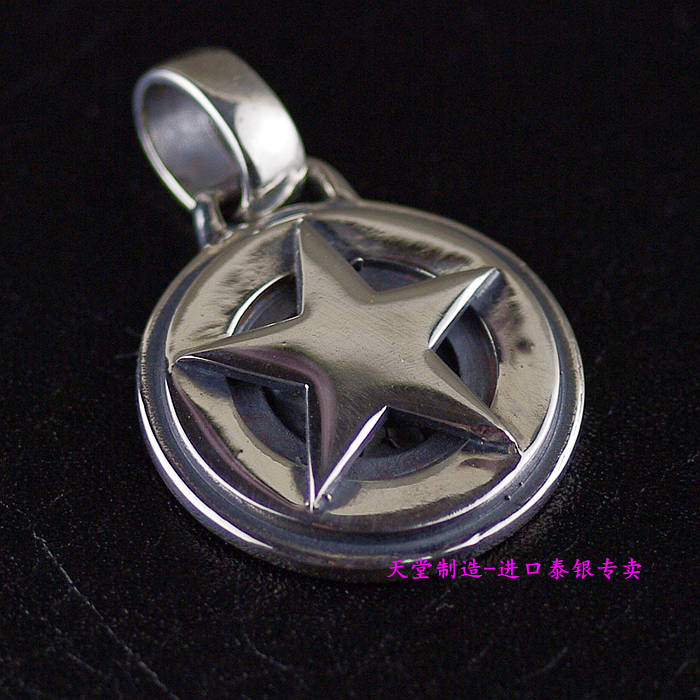 Thailand imports, 925 Silver Star Five Star licensing round silver pendant thailand imports 925 silver six pointed star studded black and white lovers pendant