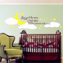 2016 New Design Baby Bedroom Wall Decor 3D Vinyl Sticker Moon Stars And Clouds Decals Personalized Home Decorations Buy(China)