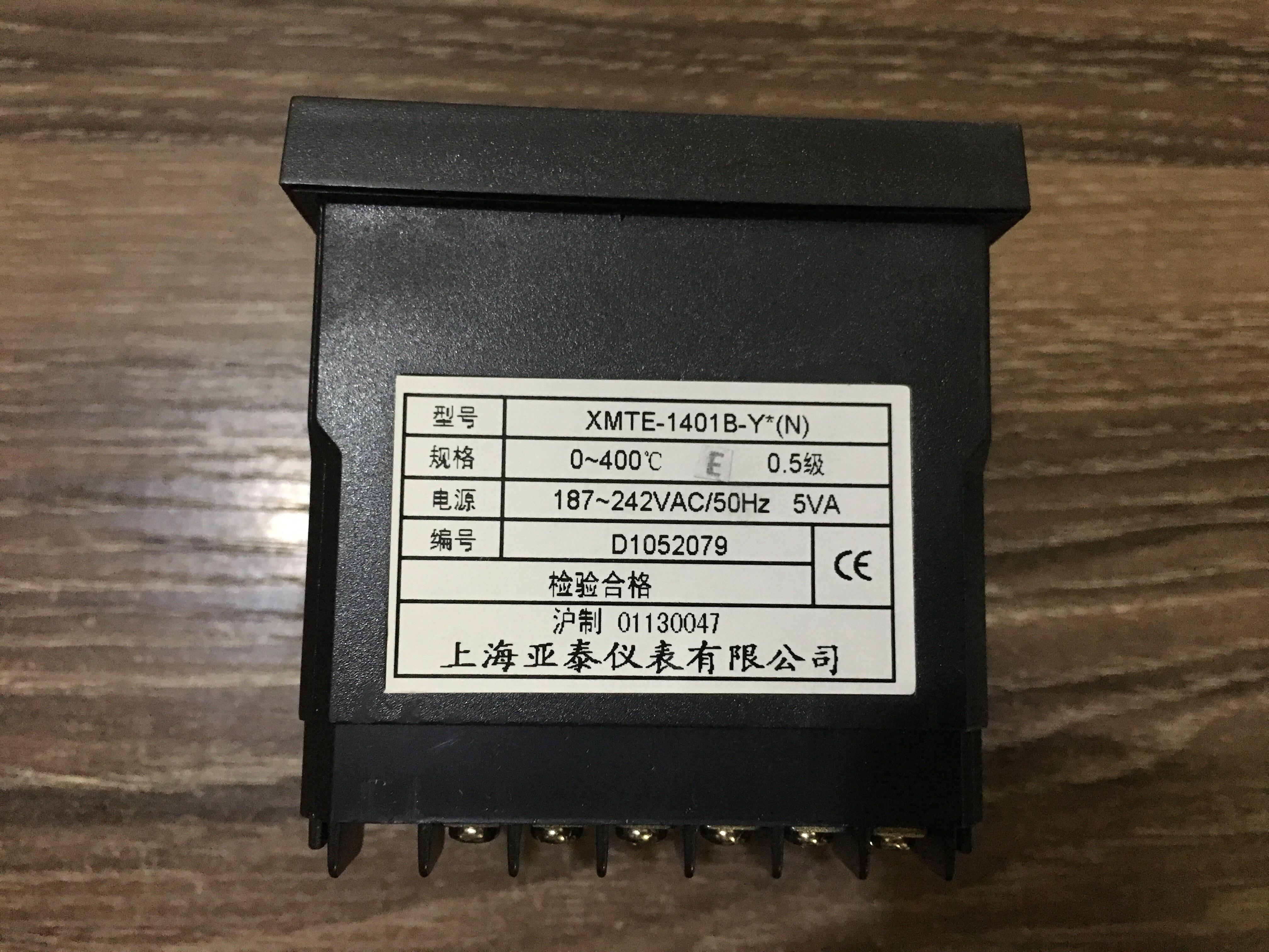 AISET Genuine Shanghai XMTE1000 2 thermostat XMTE 1401B Y temperature controller new original XMTE 1401B Y