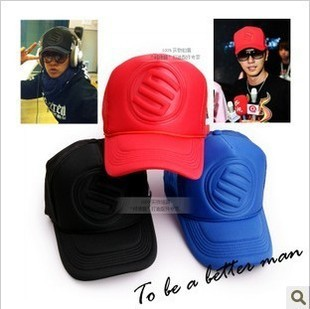 79b039698b5 Free shipping Trendy Fashion Spring Summer Baseball caps Truck cap Snapback  Hats Mesh hat Hiphop Cap Hat For man Women Casquette-in Baseball Caps from  ...