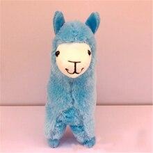 Lovely 23cm White Alpaca Llama Plush Toys Doll Animal Stuffed Animal Dolls Japanese Soft Plush Alpacasso For Kids Birthday Gifts цены онлайн