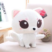 7588192486a BABIQU 1pc 20 30cm Cute Nine-tailed fox Doll Movie Cartoon Animal Figure  Plush Toy Soft Stuffed Big Eye Children Kid Lovely gift