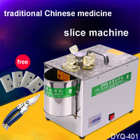 1PC DYQ401 medicina slicer  máquina fatia ginseng Americano  ginseng fatia dispositivo