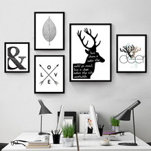 Canvas Painting Wall Art Poster Abstract Minimalist Symbol Black White Nordic Scandinavian Picture Print Kids Room Home Decor(China)