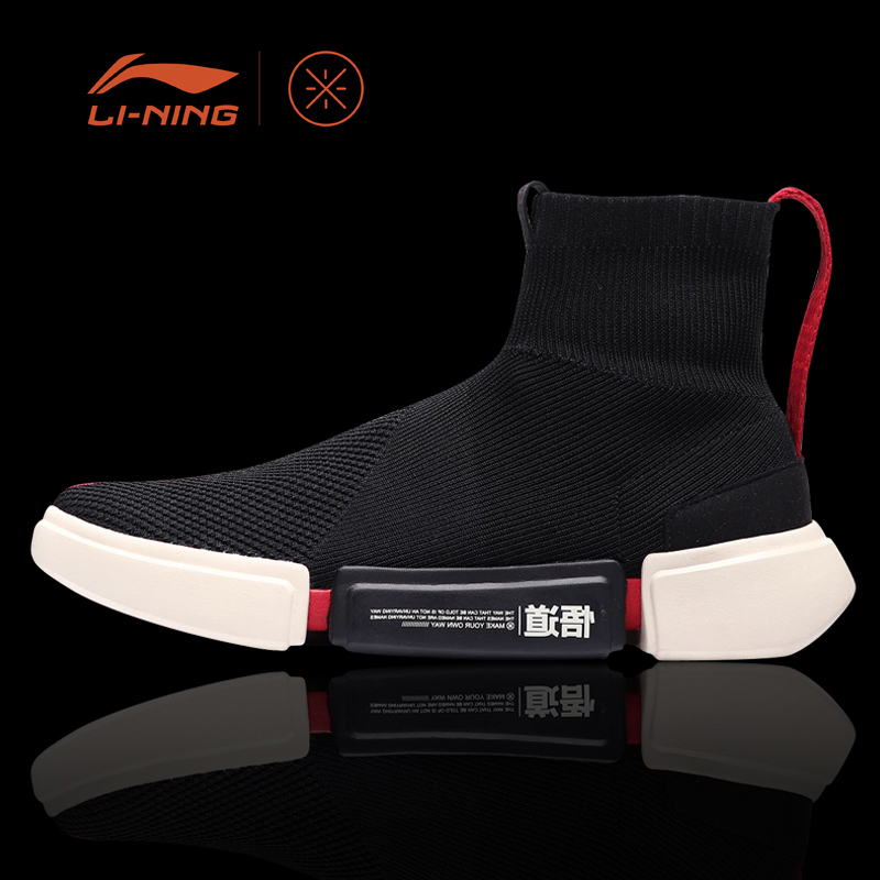 Li-Ning Men Wade Essence II Basketball Culture Sport Shoes Sock-Like Sneakers Fitness Comfort Sports Shoes ABCM113 XYL144 li ning original men sonic v turner player edition basketball shoes li ning cloud cushion sneakers tpu sports shoes abam099