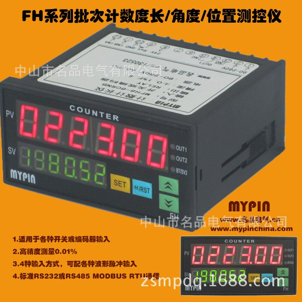 FC Series Multi-function Delay / Counting /batch Meter