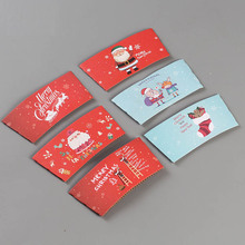 50 pcs Disposable Cup sleeve disposable cups merry Christmas Double-deck paper coffee tea juice Anti-hot Customized