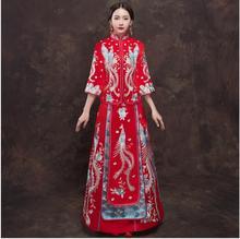 Red Dragon Phoenix  Cheongsam Wedding Bride Dress Chinese Womens QiPao Evening Long for Overseas Weding