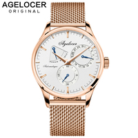AGELOCER Men Luxury Swiss Brand Military Skeleton Watch Stainless Steel Male Clock Sport Business Automatic Wrist Watch Gift Box