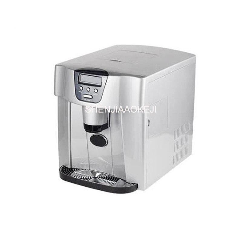 Dual-use-automatische Elektrische Eismaschine Mit Wasser Kühler Eismaschine Kaltem Wasser Funktion Automatische Wasser Einlass Reich Und PräChtig Haushaltsgeräte