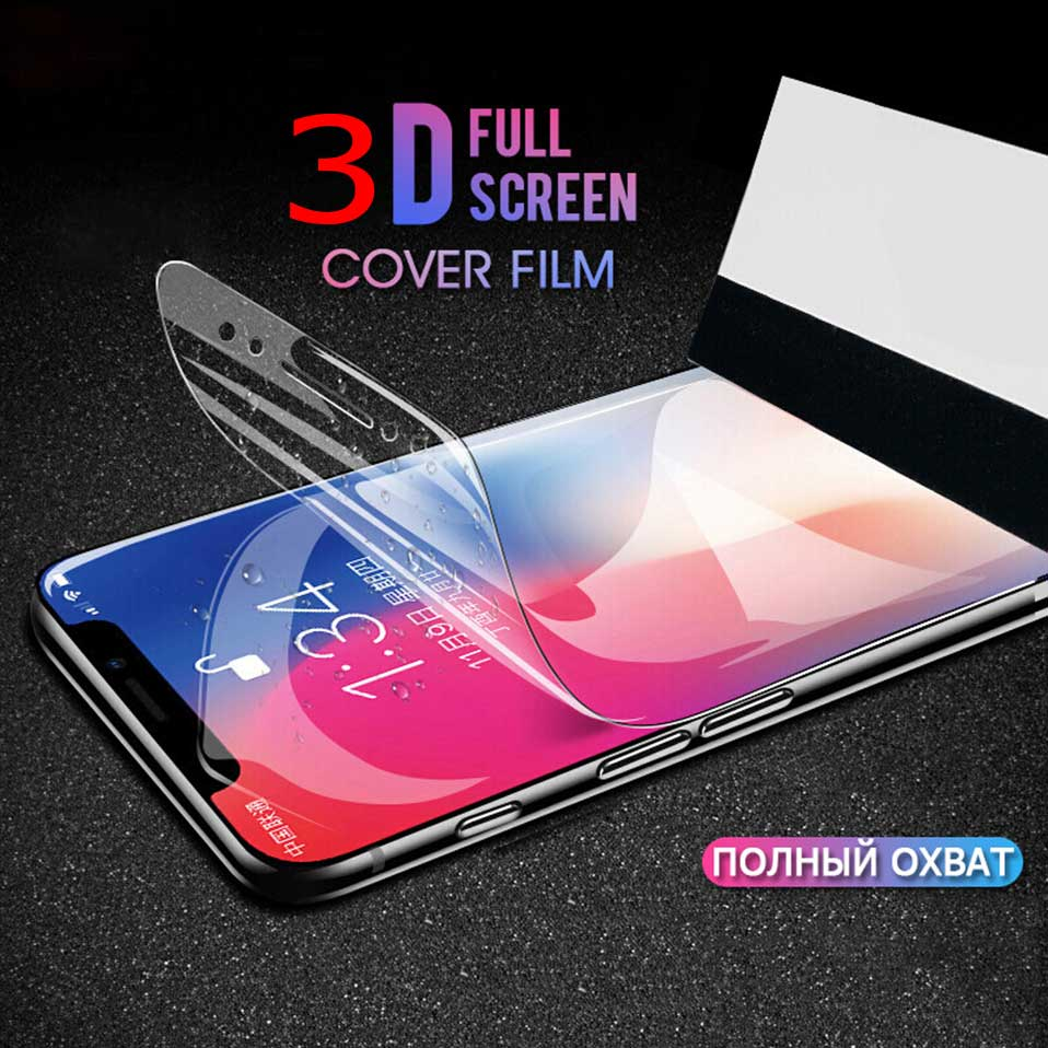 Protective Film For iPhone X 7 8 6 6S Plus 5 5S SE Film XR XS Max 3D Full Coverage Soft Screen Protector Hydrogel Film Not GlassProtective Film For iPhone X 7 8 6 6S Plus 5 5S SE Film XR XS Max 3D Full Coverage Soft Screen Protector Hydrogel Film Not Glass