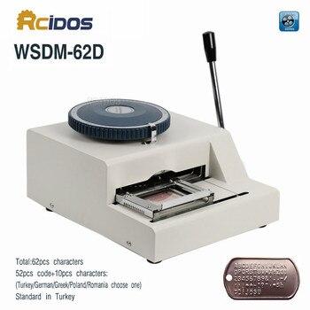 WSDM-62D RCIDOS Manual dog tag embossor,letterpress rotogravure print machine,metal plate embossor(Turkey font)