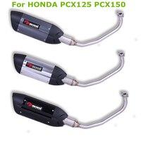 Для HONDA PCX125 PCX150 PCX 125 150 мотоцикл скутер глушитель полный Системы средней трубы Slip On Escape