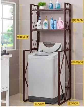 Estante para lavadora... Armario de almacenamiento de balcón estante de  baño ..