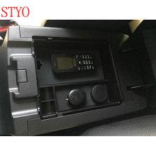 Styo для Мазды CX-5 CX5 2018 бардачок подлокотник окно чемодан