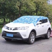 Купить с кэшбэком 3*6M filet camouflage netting roof netting gazebo netting pergolas netting blue camo Netting for balcony tent outddor car covers