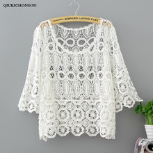 Qiukichonson White Lace Blouse Short Sleeve Women Summer Tops Ladies Cute Hollow Out Crochet Bikini Cover Up Sunproof Cardigan