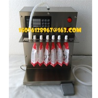5L MIN Small Electric Suction Nozzle Stand Bag Soybean Milk Plum Tea Juice Soy Milk Beverage