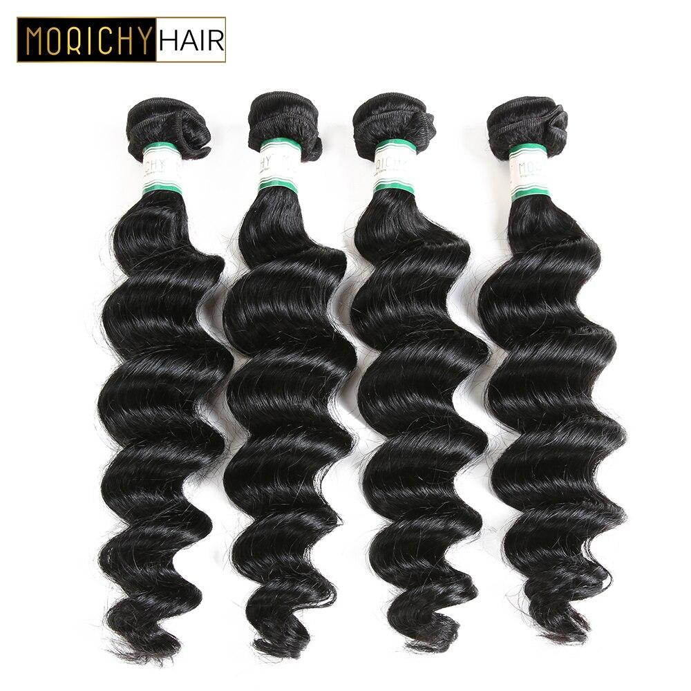 MORICHY Hair Brazilian Loose Wave 4 Bundle Deals 100% Human Hair Weave Bundles Natural Color Remy Brazillian Hair 8-26 Inches