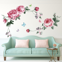 Floral Wall Decal Sticker Home/Store Decor DIY Removable Art Vinyl Mural For Living Room/Sofa TV Background/Bedroom QTB625